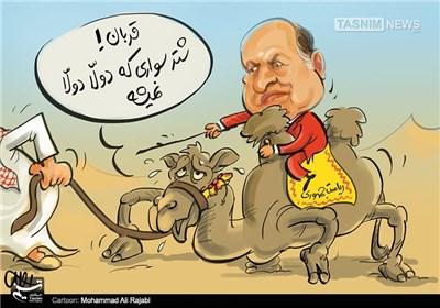کاریکاتور/ شتر سواری دولا دولا در یمن