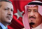 آیا ترکیه از رقیب منطقه ای به شریک عربستان تبدیل میشود؟