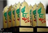 مدیریت جهادی؛ حلقه مفقوده مدیریت اقتصادی خراسان شمالی