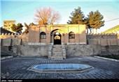 کاخ فلاحتی یا قلعه والی - ایلام
