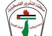سازمان آزادیبخش فلسطین: آمریکا دیگر در روند سازش شریک نیست