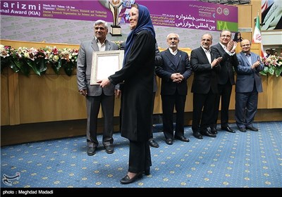 28th Khwarizmi International Award