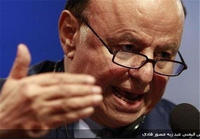 """محکمة فی صنعاء تحکم على """"هادی"""" بالاعدام بتهمة """"الخیانة العظمى"""""""