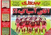 کانال+تلگرام+روزنامه+رفسنجان