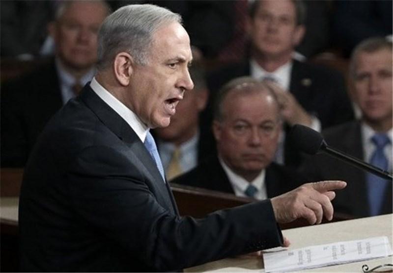 Democrats Split on Netanyahu Speech to Congress