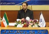 جشنواره تجلیل از خیران و فعالان حوزه ازدواج قم در هفته دولت