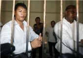 Indonesia Set to Execute Drug Smugglers