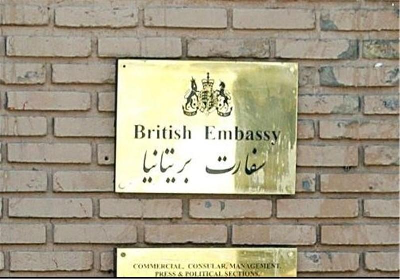 العربی الجدید: سفارت انگلیس در تهران یکشنبه بازگشایی میشود