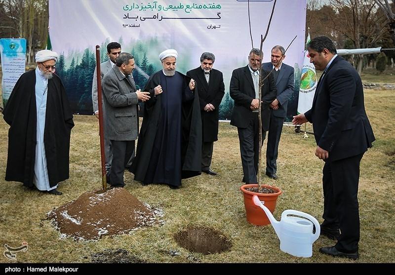 Iran Starts Marking National Week of Natural Resources