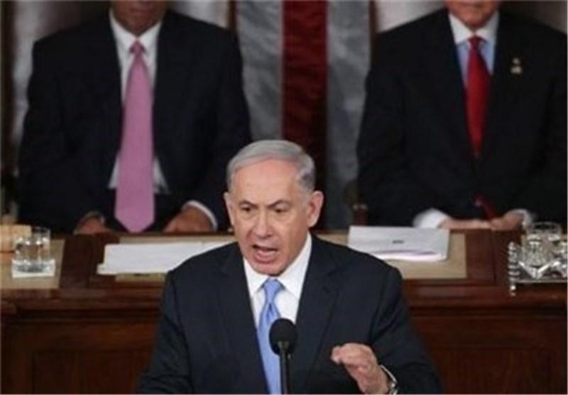 İsrail'den Rusya'nın İran Açıklamasına Sert Tepki Geldi