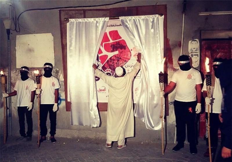رژه نیروهای انقلابی بحرین و رونمایی از شعار جدید +فیلم