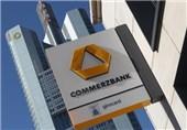 جریمه 1.4 میلیاردی بانک آلمانی درپی تجارت با ایران