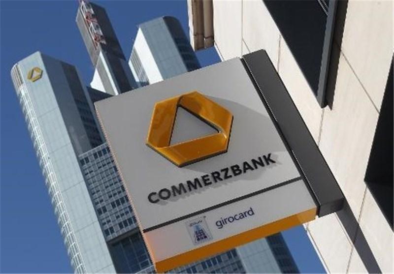 موافقت بانک آلمانی با غرامت 1.45 میلیارد دلاری درپی نقض تحریمهای ایران