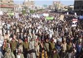 Yemeni People Stage Massive Rallies in Capital