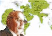 Erbakan Hoca Tahran'da Anıldı
