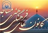 فعالان کانونهای مساجد اردبیل برنامهها را با محوریت شهدا برگزار کنند