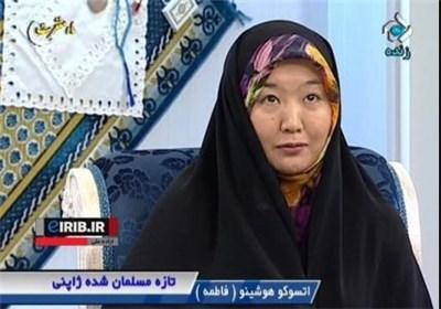 بانوی تازه مسلمان شده ژاپنی