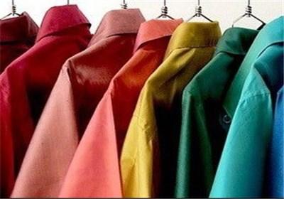 رنگ پیراهن لباس