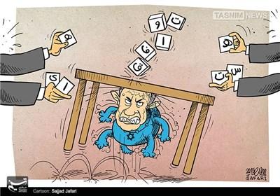 کاریکاتور/ حمله به مذاکره!!!