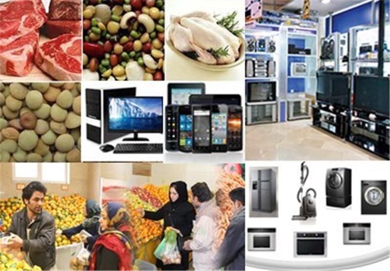 توافق جدید وزارت صنعت با اصناف؛ ارزانی در راه است؟