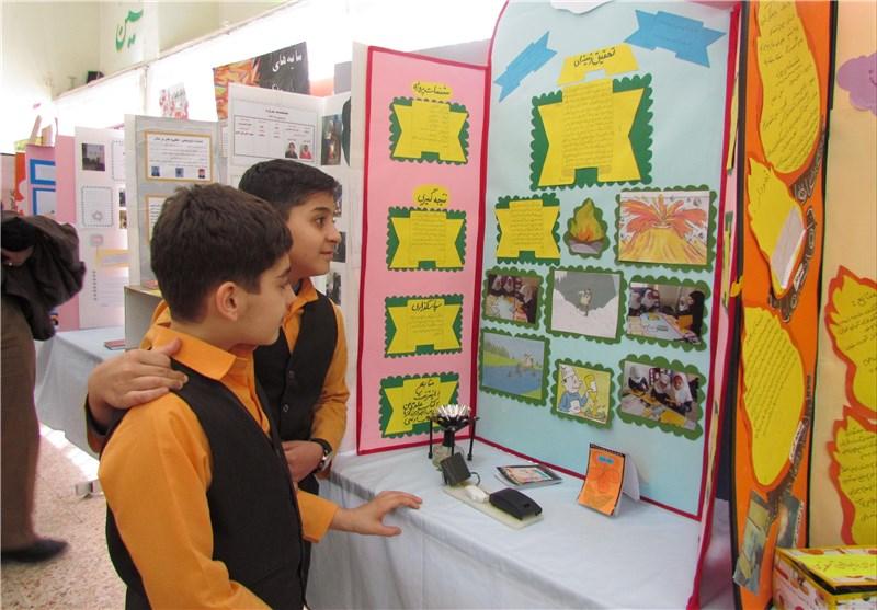 نمایشگاه جابربن حیان در زنجان
