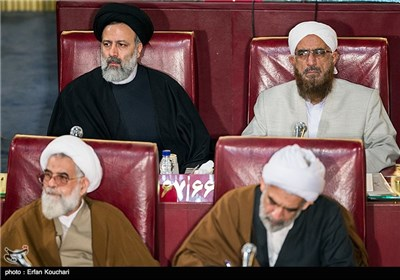 The 17th Summit of Iran's Assembly of Experts