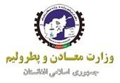 استرالیا؛ از کشتار غیرنظامیان افغان تا حضور در استخراج معادن افغانستان