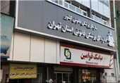 همکاری پزشکی قانونی 4 استان برای احراز هویت متوفیان سانحه اتوبوس تهران –کرمان