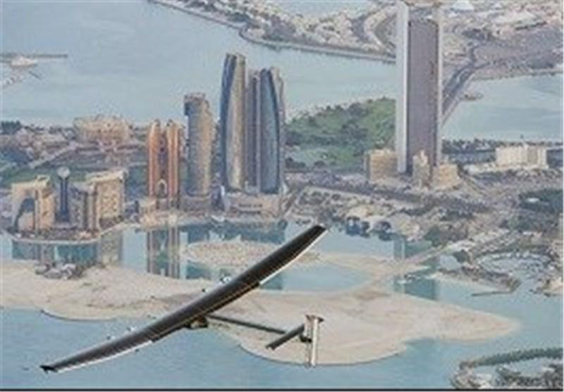 Solar-Powered Plane Continues Flight around World
