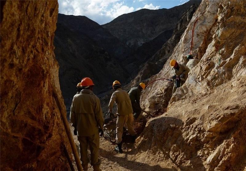 معدن افغانستان