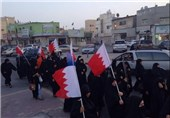 Protesters Rally against Prisoner Torture in Bahrain