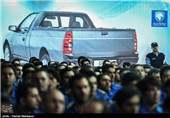 Iran Launches New Car Production Line in Iraq