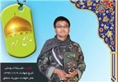 برگزاری بزرگداشت هفتمین روز شهادت ابوحامد، سردار فاطمیون