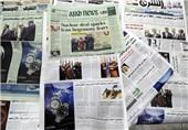 قرارداد هستهای عربستان و کرهجنوبی در سایه مذاکرات ایران و قدرتهای جهانی
