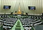 ناظر مجلس در شورای راهبردی دادرسی الکترونیکی انتخاب شد