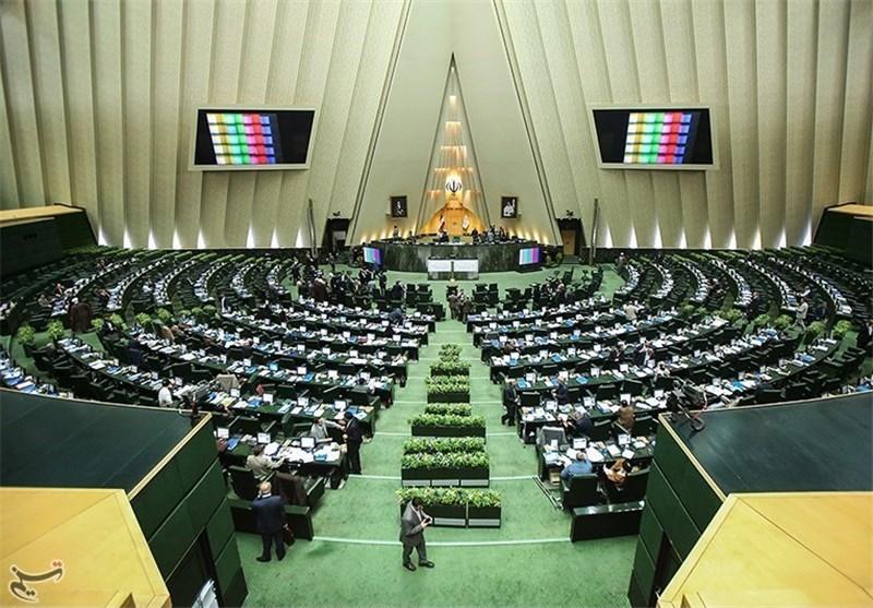 تکلیف مجلس به صندوقهای حمایتی و توسعهای برای پرداخت سود سهام دولت