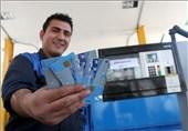 اطلاعیه جدید در مورد کارت سوخت/ امکان ویرایش اطلاعات فراهم شد