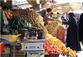 بازار عید ارومیه