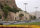Darvazeh Qur'an: A Historic Gate North of Shiraz