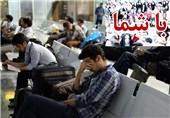 """داستان تکراری تاخیر پروازها در فرودگاه مشهد؛ تاخیر بیش از 4 ساعته پرواز """"کیش ایر"""""""