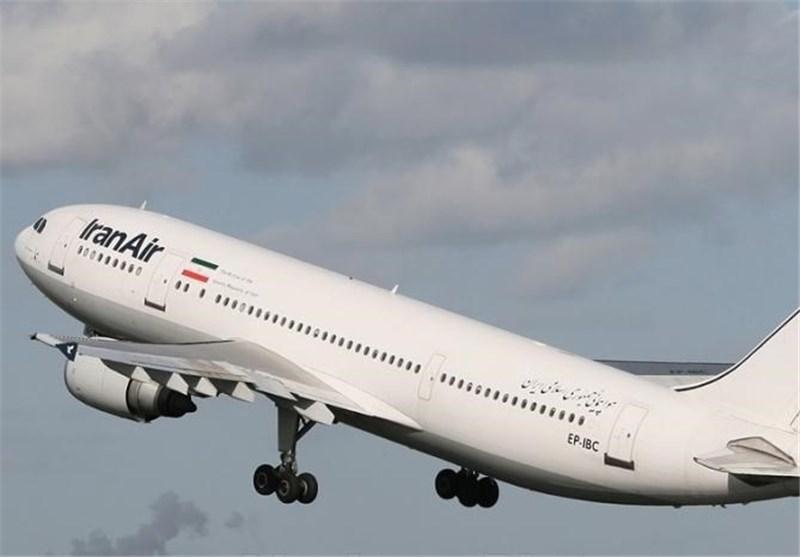 """هواپیمایی""""هما"""" حامی گسترش زبان فارسی در جهان شد"""