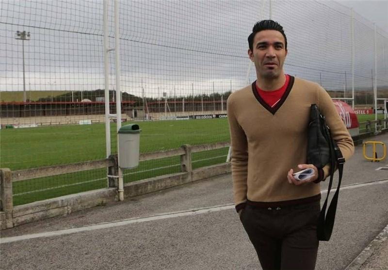 Osasuna Captain Nekounam Set to Miss Alaves Match