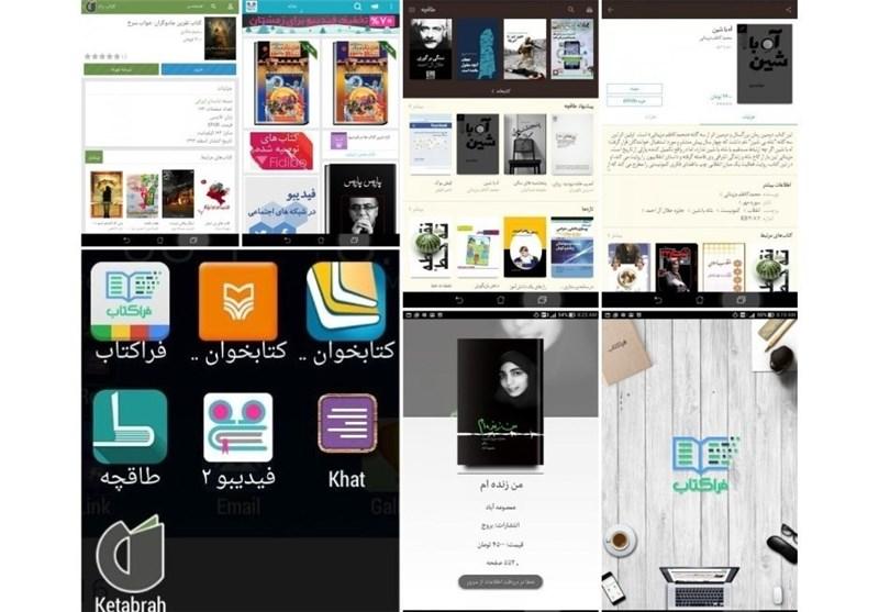 مروری بر کتابخوانهای الکترونیک ایرانی از «طاقچه» و «فیدیبو» تا «خط»