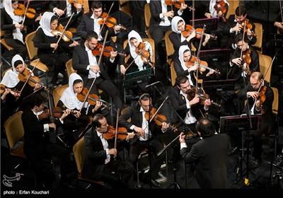 Tehran Symphony Orchestra
