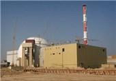 دوره جدید بازدید نمایندگان از تأسیسات هستهای برای کاهش تعهدات برجامی