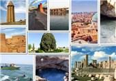 مناطق گردشگری ایران