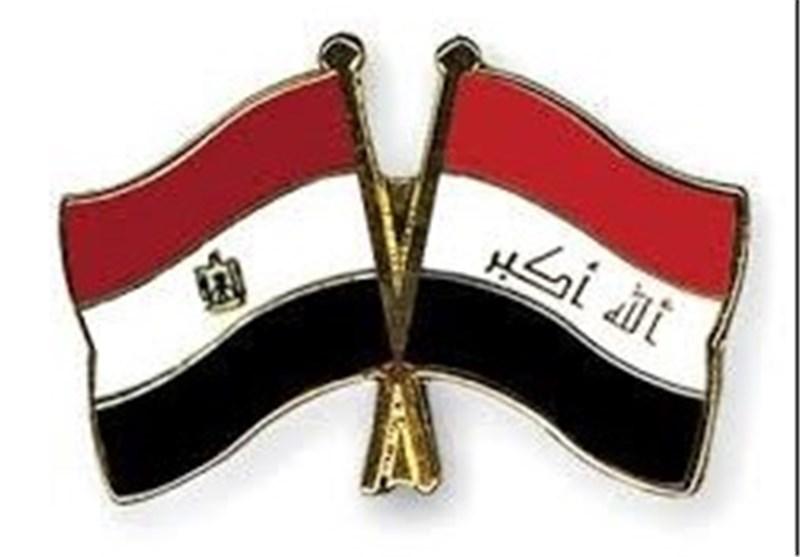مصر و عراق