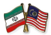 Iran, Malaysia Eye Stronger Cooperation on Agriculture