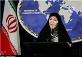Iran Condemns Assassination of Yemen's Prominent Figure