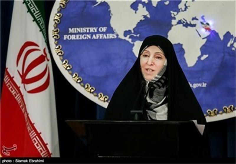 Yemen Terrorist Attack Draws Iran's Condemnation